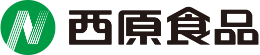 西原食品ロゴ画像